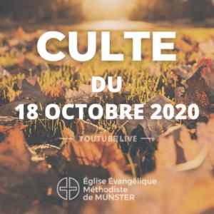 Culte du 18 octobre 2020 – Landersen